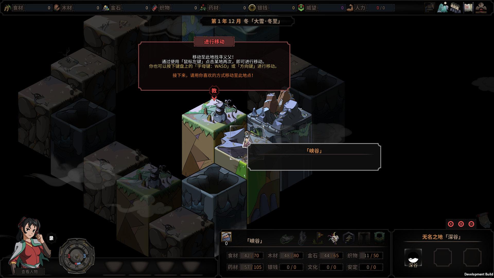目前steam很火的两款游戏中国式家长和太吾绘卷