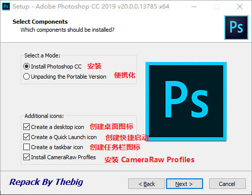 Adobe Photoshop CC 2019 国外大神重新封装精简便携版