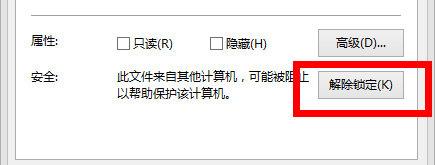 JAVA 1.8 API 帮助文档-中文版