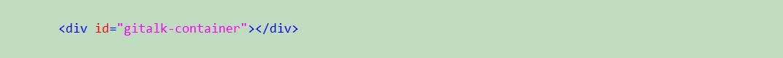 宝塔面板环境搭建oneindex,并且添加gitalk评论系统