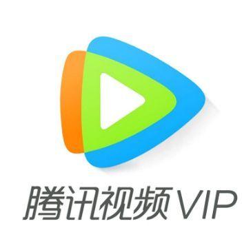 【学生年卡+3个月】腾讯视频VIP会员学生年卡好莱坞腾迅会员年费
