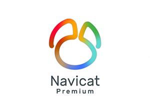 数据库工具Navicat Premium 12.1.8.0激活及详细激活步骤