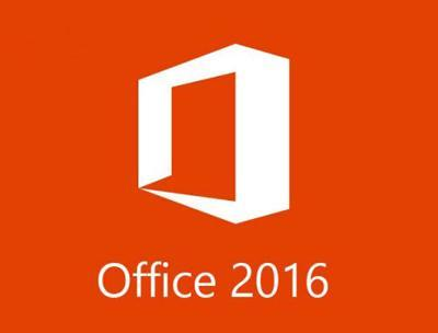 Microsoft Office 2016 专业增强版 64位【office2016 分享】